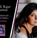 "Bali Kaur Jaswall, author of ""School of Erotic Stories for Widows"""
